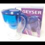 Kép 1/7 - Geyser Aquarius Vízszűrő kancsó