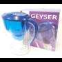Kép 4/7 - Geyser Aquarius Vízszűrő kancsó