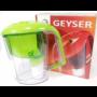 Kép 2/5 - Geyser Vega Vízszűrő kancsó