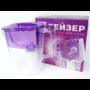 Kép 1/4 - Geyser Mini Vízszűrő kancsó