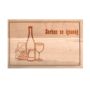 Kép 4/6 - Egyedi vágódeszka borban az igazság - XXL