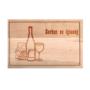 Kép 6/6 - Egyedi vágódeszka borban az igazság - XXL